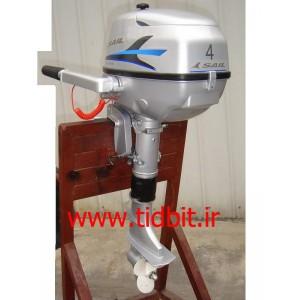 موتور بنزینی4 اسب بخار Sail