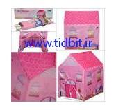 چادر girl house
